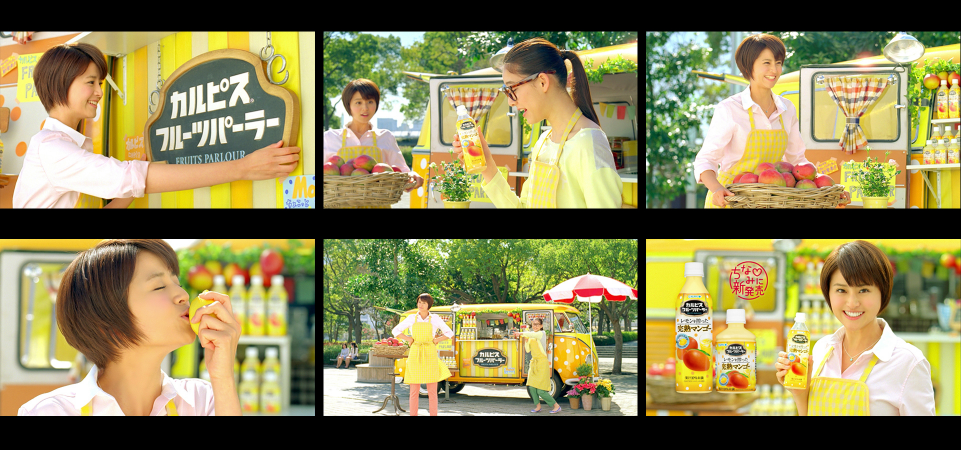 "CALPIS ""FRUITS PARLOUR"""